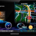 Bluetooth対応、200mmワイドモデルも用意するケンウッド「彩速ナビゲーション」の新モデル - mdv-x701