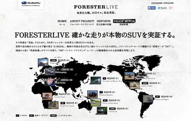 FORESTERLIVE20140103-01