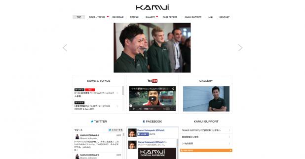 KAMUI_02