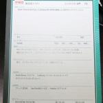 【東京国際カスタムカーコンテスト2014】コンセプトカー部門最優秀賞はR35GT-RのD1マシン! - c34