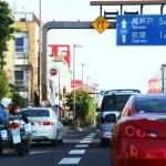 これってあり?「交通取り締まり」を事前に知らせるアプリ - s1