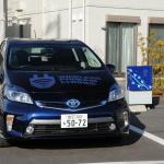 トヨタ自動車がEV向け非接触充電システムの実証実験を開始 - wvc1402_02