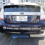 トヨタ自動車がEV向け非接触充電システムの実証実験を開始 - wvc1402_03