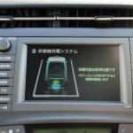 トヨタ自動車がEV向け非接触充電システムの実証実験を開始 - wvc1402_05