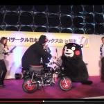 「くまモンキー」発売! くまモンがバイク乗りになるまで【動画】 - Kumamonkey_01