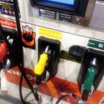 意外と知らない!? ガソリン価格は消費税+3%と環境税+0.25円でさらに複雑さもアップ! - 01