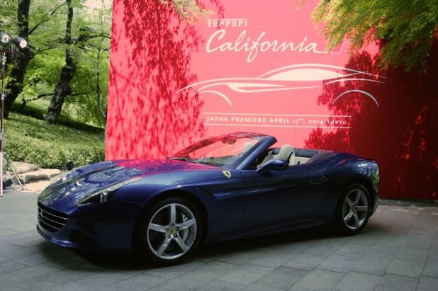 Ferrari Carifornia T_15