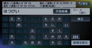 17-NX714-ABC-01