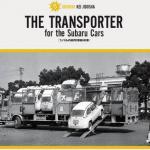 スバル360やサンバートラックの運搬方法は!? - 21