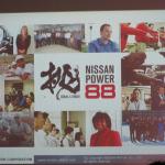 カルロス・ゴーン日産2013年決算報告で今年度投入する10車種を発表 - NISSAN2014_03_15