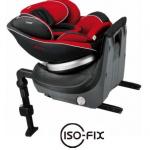 ISO-FIXで確実に装着可能なチャイルドシート「ネルームISOFIXエッグショックND」 - 0363234_01