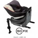 ISO-FIXで確実に装着可能なチャイルドシート「ネルームISOFIXエッグショックND」 - 0363234_02
