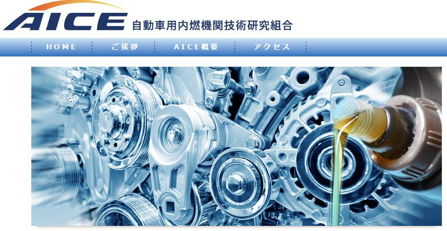 「MAZDA「SKYACTIV」に続く低燃費技術を開発!?」の2枚目の画像