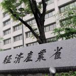 政府目標「2025年までに燃料電池車を200万円台に」 - 01