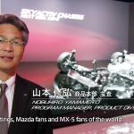 MAZDA「SKYACTIV」に続く低燃費技術を開発!? - MAZDA