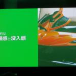 XboxOne_02