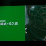 XboxOne_03
