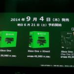 XboxOne_08
