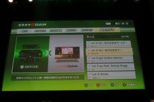 XboxOne_15