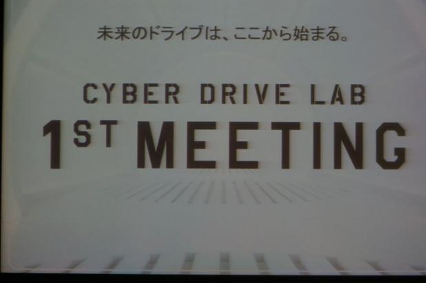 cyber drive lab