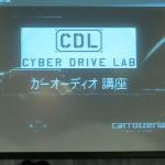 初期のカーナビはルートを教えてくれないって知ってましたか? - cyber drive lab_32