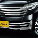 日産デイズ・ルークスに特別仕様車「ライダー・ブラックライン」 - RIDER_03
