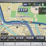 トヨタ会話するインフォテインメント「T-Connect」ナビを発売開始 - T_Connect_NSZA_X64T