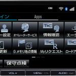 トヨタ会話するインフォテインメント「T-Connect」ナビを発売開始 - T_Connect_NSZT_Y64T