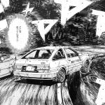 トヨタ86は「頭文字D」がなければ絶対に生まれていない! - y13