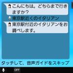 えっ、今頃? 世界初ブルーレイプレイヤー内蔵の市販ナビ「美優(ビ・ユー)Navi」に魅力は? - 03