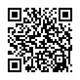 201409051559457729