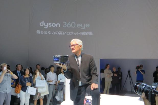 Dyson360Eye_07