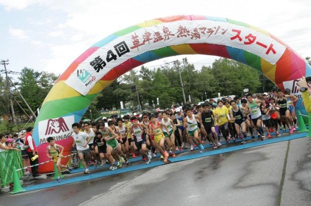 Kusatsu_Marathon_10