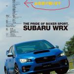 軽自動車のくちコミならあの「価格比較サイト」よりも「雑誌」が役立つ!? - dokuduke 0908