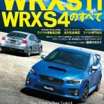 公道最速クラスの新型WRXは、ファミリーユースもOK! - 102