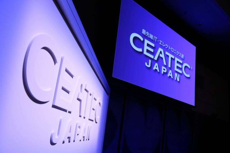 CEATEC_JAPAN_2014