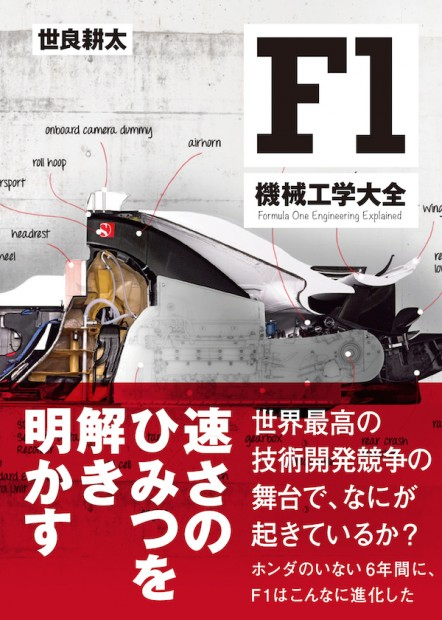 COVER_オビあり