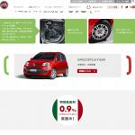 100台限定の5速MT搭載車「FIAT Panda MT」が登場 - FIAT_panda_02