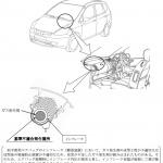 「タカタ」エアバッグ不具合、米780万台、日本224万台に! - HONDA