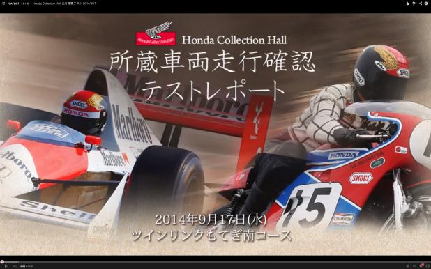 Honda_Test_01