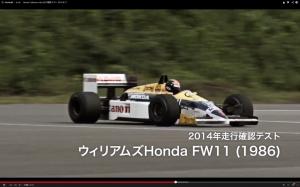 Honda_Test_02