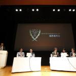 カーオブザイヤー特別賞の「トヨタの燃料電池車への取り組み」で評価されたモノは? - JCOTY_2014