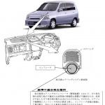 「タカタ」エアバッグ不具合、米780万台、日本224万台に! - NISSAN