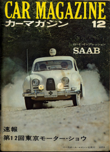 carmagazine1965_12002