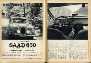 carmagazine1965_12003