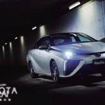 新型ミライは「環境性能は当たり前、燃料電池ならではの走りを!」が開発方針! - 201