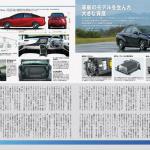 新型ミライは「環境性能は当たり前、燃料電池ならではの走りを!」が開発方針! - 209