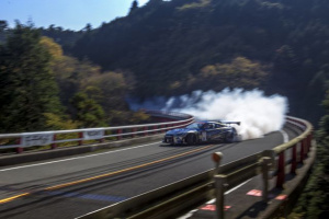 Hakone_Hill_Crimb_3
