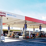JX日鉱日石エネルギー(ENEOS)の水素価格は1000円/kg。MIRAIの満タンはいくら? 1km走るのに何円かかる?ガソリン車より高い?安い?【2020年10月22日更新】 - JX_01