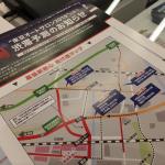 買い物ついでにチューニングカー…イオン店内でもオートサロン【東京オートサロン2015】 - 20150111_155336